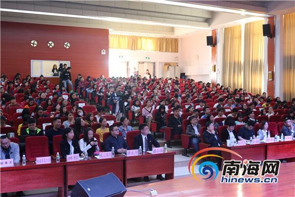 """互联网大咖进校园与海南高校学生面对面""""传经"""""""