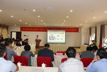 昌江县与阿里巴巴签约农村淘宝合作项目