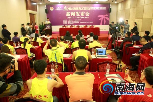 <b>2019海南儋州国际马拉松赛18日开跑近9万多人参赛</b>