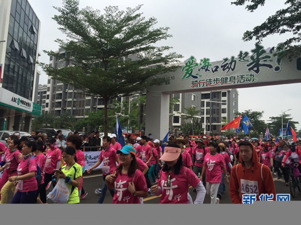 """... 动起来""""演丰骑行徒步健身活动__海南新闻网_南海网"""