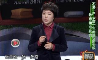 海南省脱贫致富电视夜校第八课