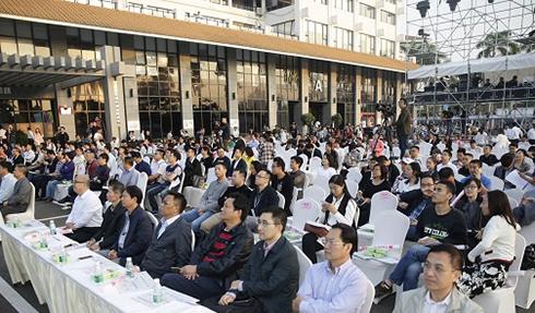 海南复兴城互联网创新创业园加速区揭牌 26家企业已入驻