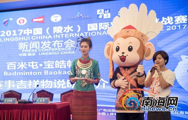 中国(陵水)国际羽毛球挑战赛明年1月陵水开赛10余个国家运动员参赛