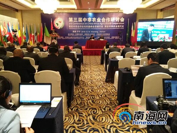中国与非洲农业合作成果初显 海南支持企业赴非洲发展