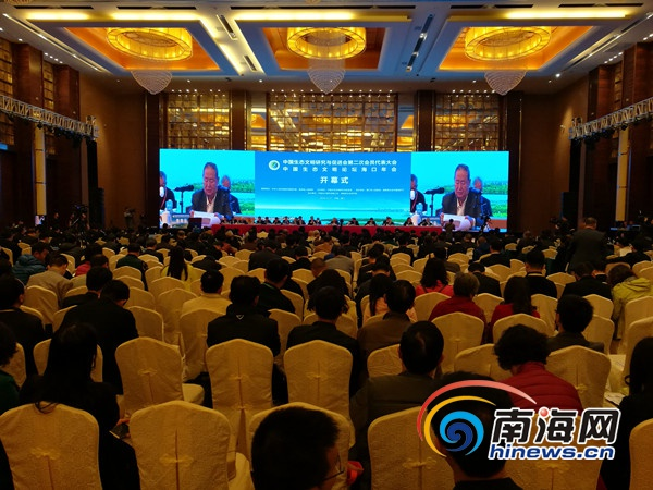 <b>中国生态文明论坛年会海囗举行专家学者共绘美丽中国</b>