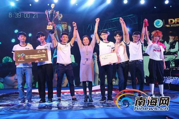 海南电子竞技大赛总决赛落幕产生三个组别冠军