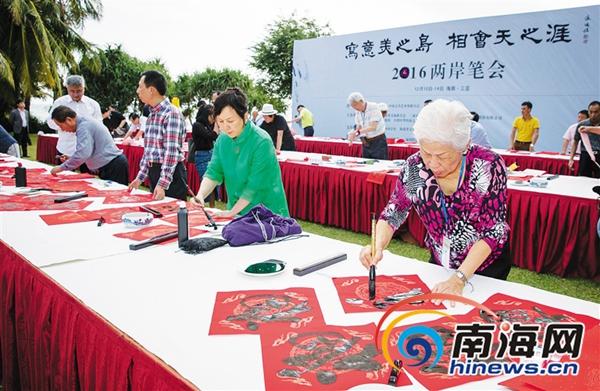 海南周刊|2019两岸笔会在三亚举行78位名家比艺续深情