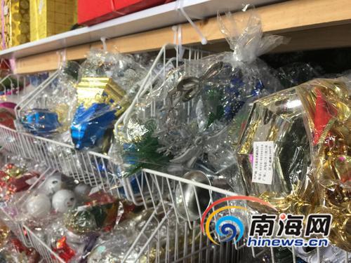 海口博爱南路未贴标圣诞饰品被责令下架禁止销售