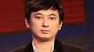 王菲演唱会曾定价1万遭反对 王思聪:谁买谁脑残