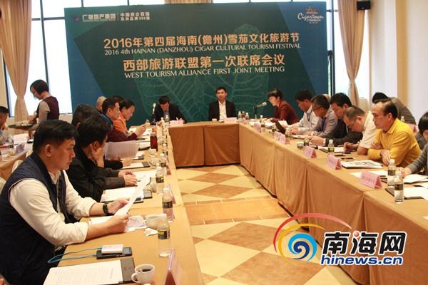 海南西部旅游聯盟第一次聯席會議召開共同開發旅游市場
