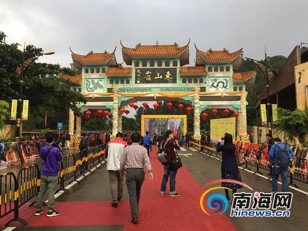 第二届鉴真文化节在万宁东山岭文化旅游区开幕