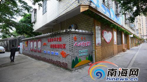 海口博桂志愿服务文化街区:9面爱心墙点亮微心愿