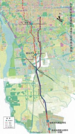 中国最快地铁 北京新机场线开建图片