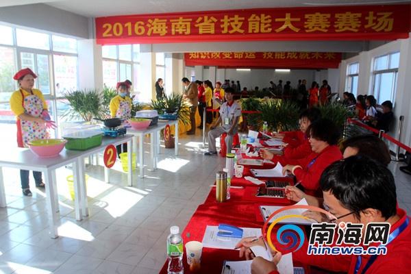 <b>中国技能大赛海南省技能大赛落幕评出各个奖项</b>