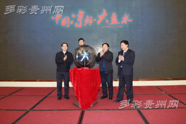 六盘水政府门户网整体迁移至中国贵州政府门户网站云平台
