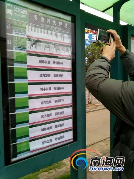 海口新增5条公交线路 南海网记者体验发现车少难等