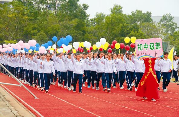 定安中学举办第三十八届田径运动会图片