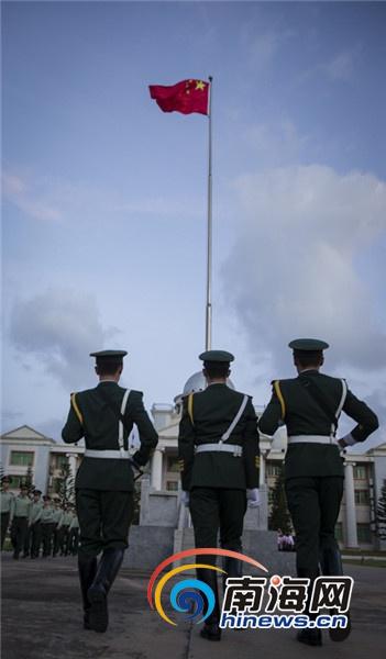 三沙市举行元旦升旗仪式