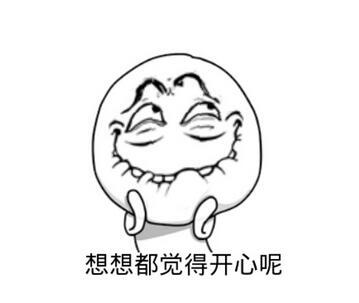 春节福气娃娃简笔画可爱
