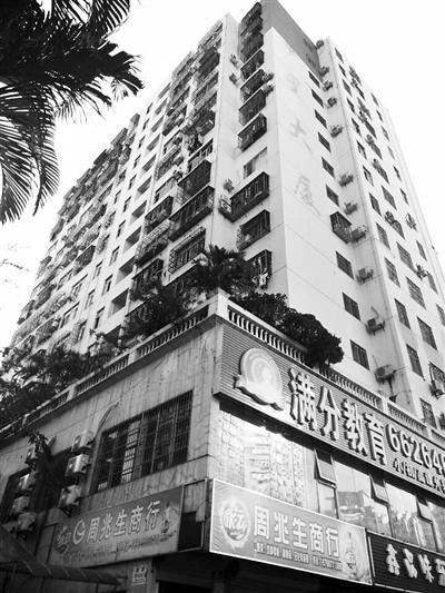 海口华星大厦存安全隐患开发商:业主不同意鉴定房屋