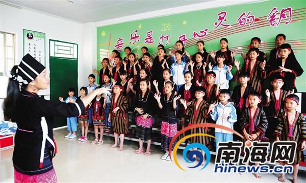 海南周刊|东方市思源学校成立合唱团带孩子们唱黎歌
