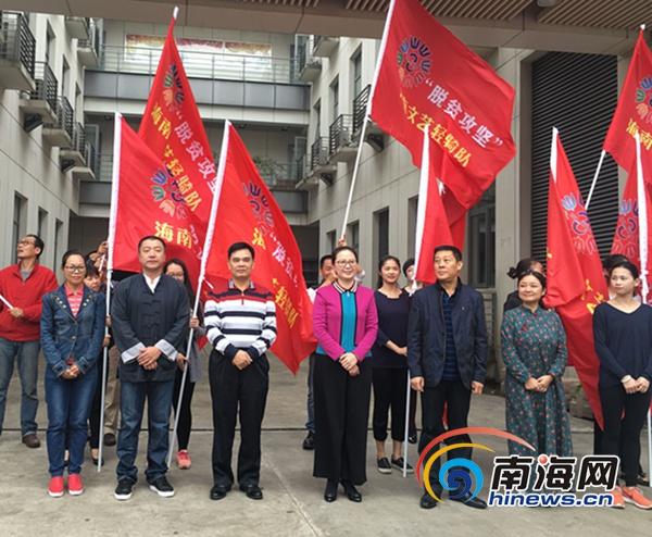 海南省文联组建脱贫攻坚文艺轻骑队 为群众送欢乐