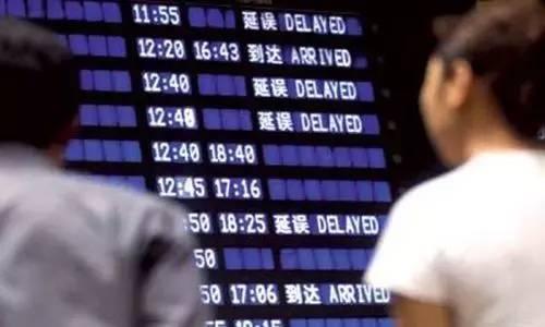 航班延误补偿标准 5家航空公司无任何补偿