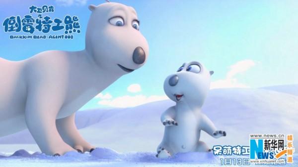 一部人和熊性交的电影_据悉,寒假档唯一一部合家欢3d动画电影《大卫贝肯之倒霉特工熊》,将
