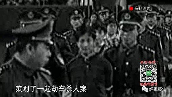 早在1991年,陈恂敏等四名核心罪犯,就曾在阳山县策划了一起劫车杀人案,本想劫持车辆作为番禺劫案的踩点车辆,却不料司机块头太大,血溅了一车不好清理,便扔下车就走了。