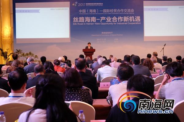 把握产业合作新机遇国际经贸合作交流会在三亚召开