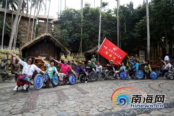 """""""坐着轮椅去旅行"""":生命之歌在海南槟榔谷唱响"""