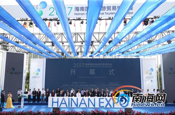 第二届海博会首日超过六万人次参加市民游客频点赞