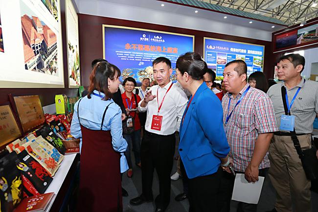 海南国际旅游贸易博览会开幕 儋州9家企业参加