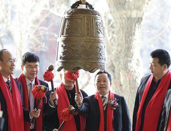 南海网挂牌新三板 成海南国有文化企业第一股