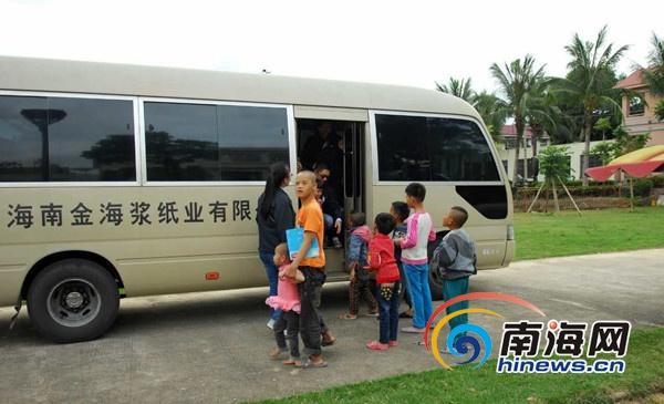 金海浆纸给儋州福利院儿童送温暖传递正能量