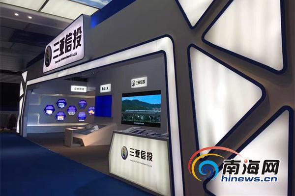 三亚信投公司亮相海博会VR体验吸引观众