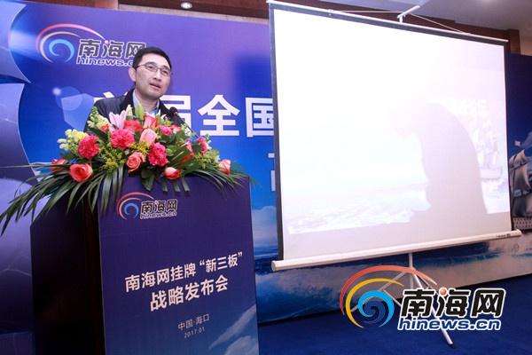 刘国鑫建议新三板企业规范运作增加曝光率扩大融资渠道