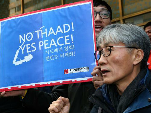 韩媒 韩欲借WTO反制中方施压