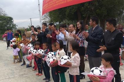 共青团海南省委定点扶贫公益行走进儋州