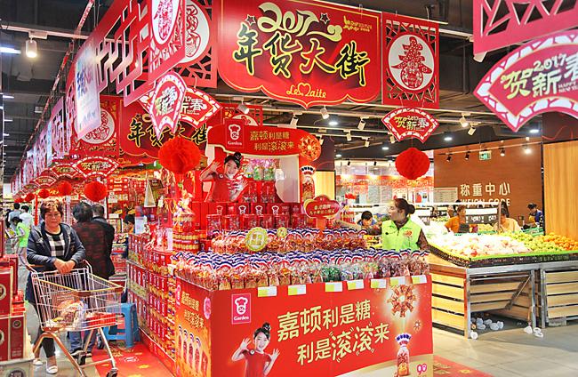 春节临近年味渐浓 儋州各大超市备足年货供应市场