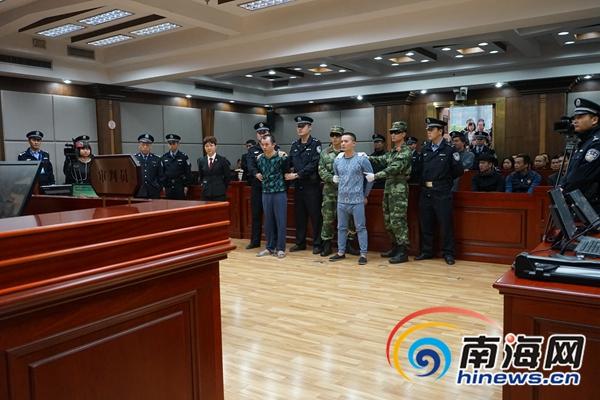 海南建省以来最大冰毒案宣判 同案4人一审均被判死