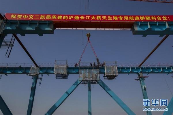 1月21日拍摄的完成合龙的沪通长江大桥天生港专用航道桥.