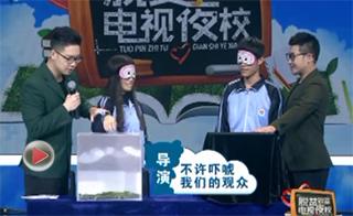 海南省脱贫致富电视夜校第十四课