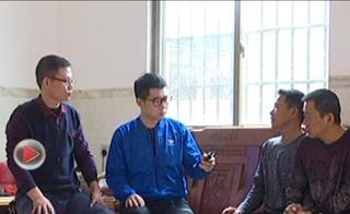 海南省脱贫致富电视夜校第十八课