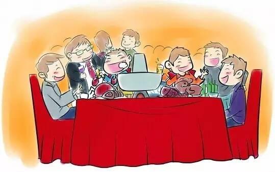海南春节互动话题(四)过年遇上同学聚会,你会去吗?图片