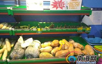 海口增设60个平价菜直销点
