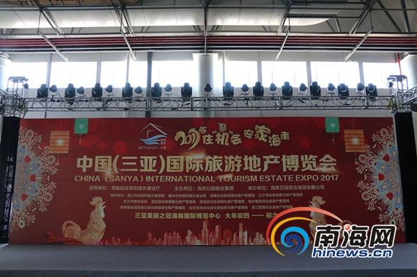 海南房博会将于1月31日开幕 主体搭建现已基本完工