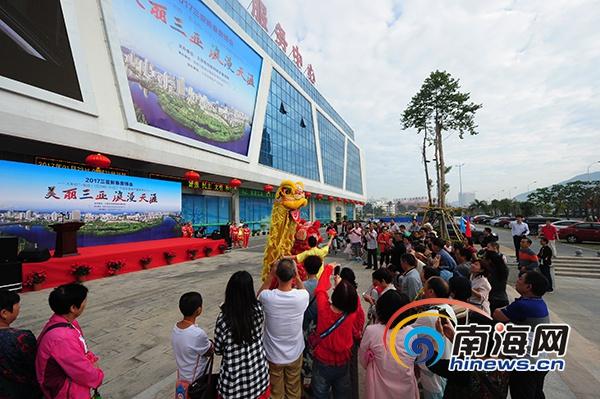 海南新春房博会开幕集中展销三亚在售房产项目