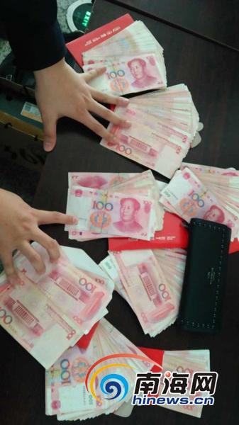 春运高峰海口火车东站铁警共为旅客找回20万元财物
