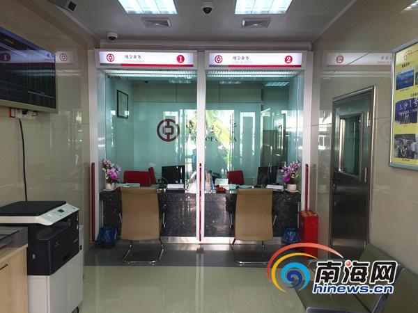 中国银行三沙支行揭牌 积极支持三沙发展